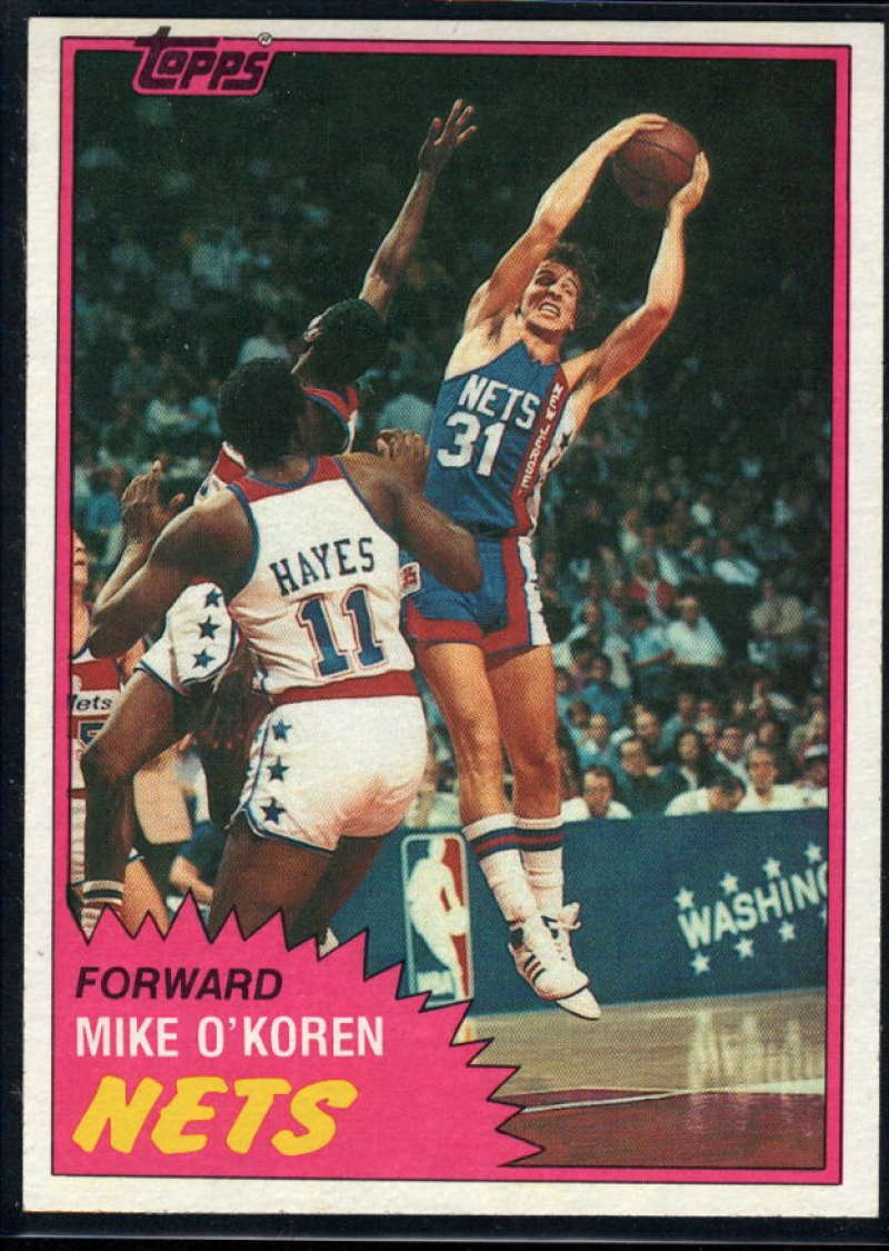 1981-82 Topps #E81 Mike O'Koren NM-MT RC New Jersey Nets