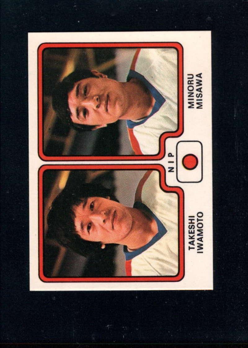 1979-80 Panini World Championship Stickers #285 Takeshi Iwamoto/Minoru Misawa NM Near Mint Japan