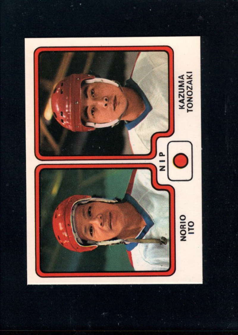 1979-80 Panini World Championship Stickers #286 Norio Ito/Kazuma Tonosaki NM Near Mint Japan