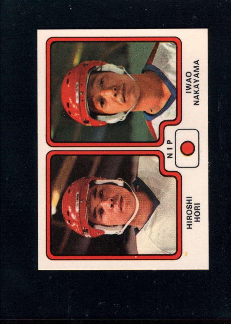 1979-80 Panini World Championship Stickers #287 Hiroshi Hori/Iwao Nakayama NM Near Mint Japan