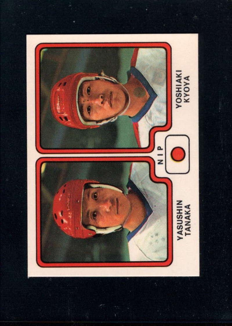 1979-80 Panini World Championship Stickers #288 Yasushio Tanaka/Yoshiaki Kyoya NM Near Mint Japan