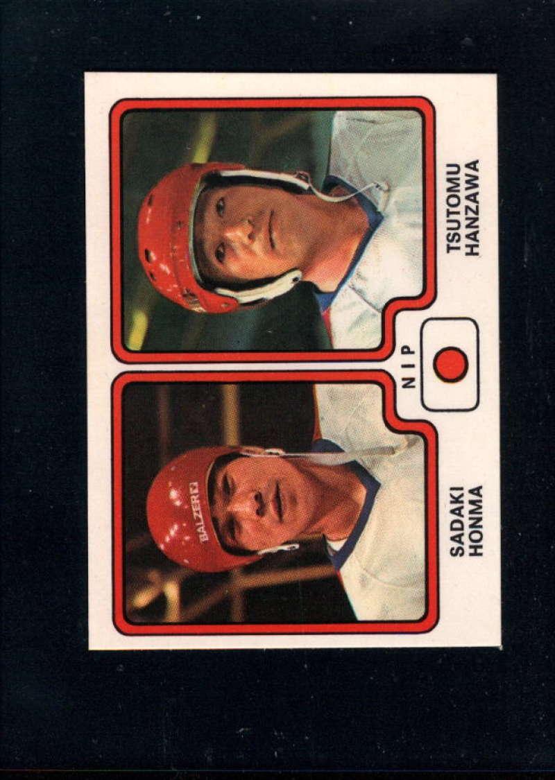 1979-80 Panini World Championship Stickers #291 Sadaki Honma/Tsutomu Hanzawa NM Near Mint Japan